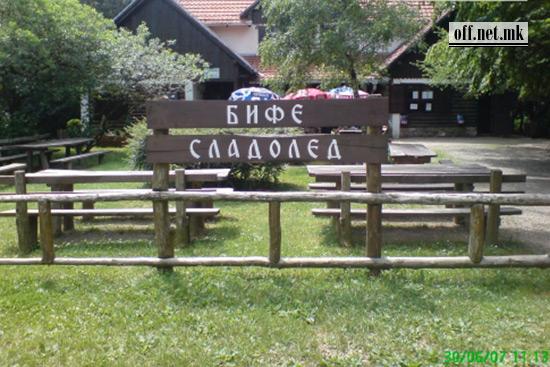 Најпогрешното име за кафана во Србија